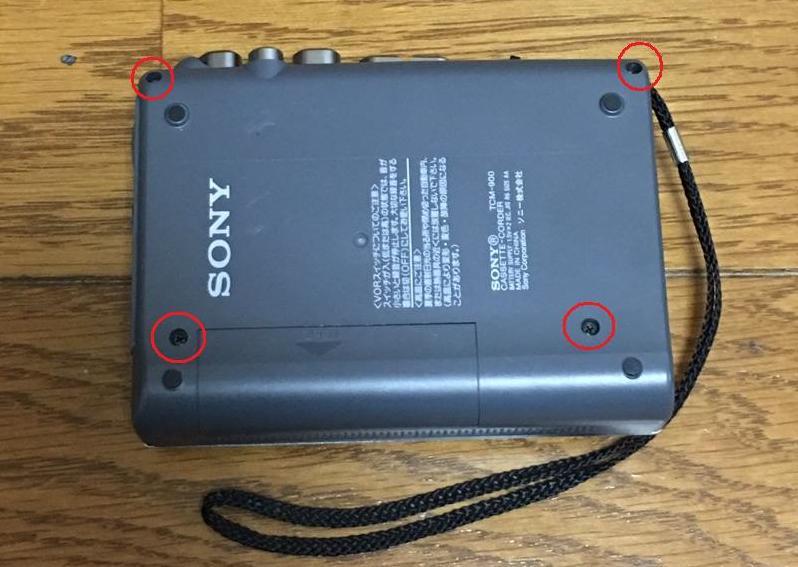 SONY TCM-900