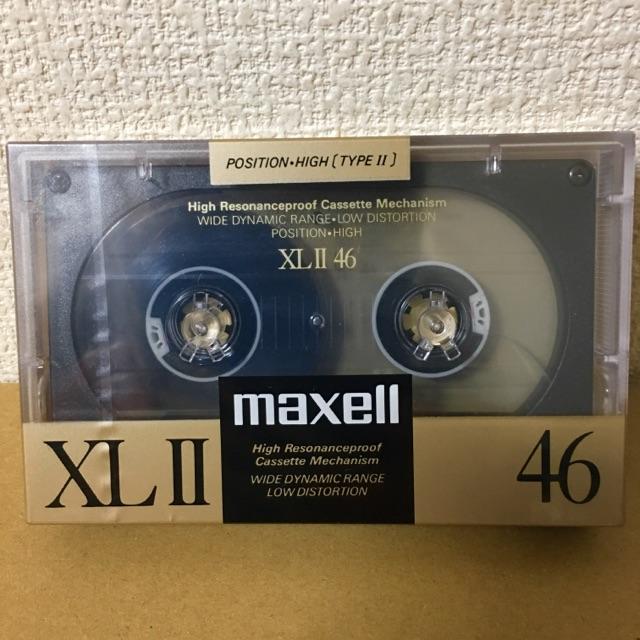 maxell XLⅡ 46 マクセル カセットテープ