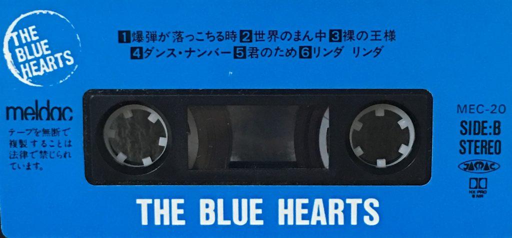 ブルーハーツ 1st カセットテープ