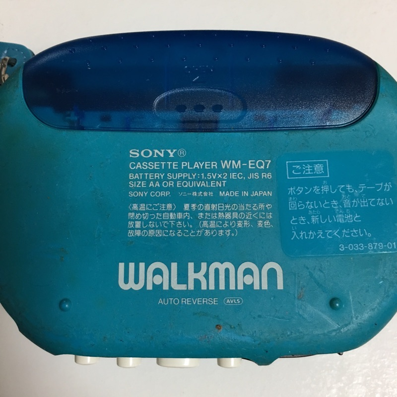SONY WM-EQ7 ソニー 裏