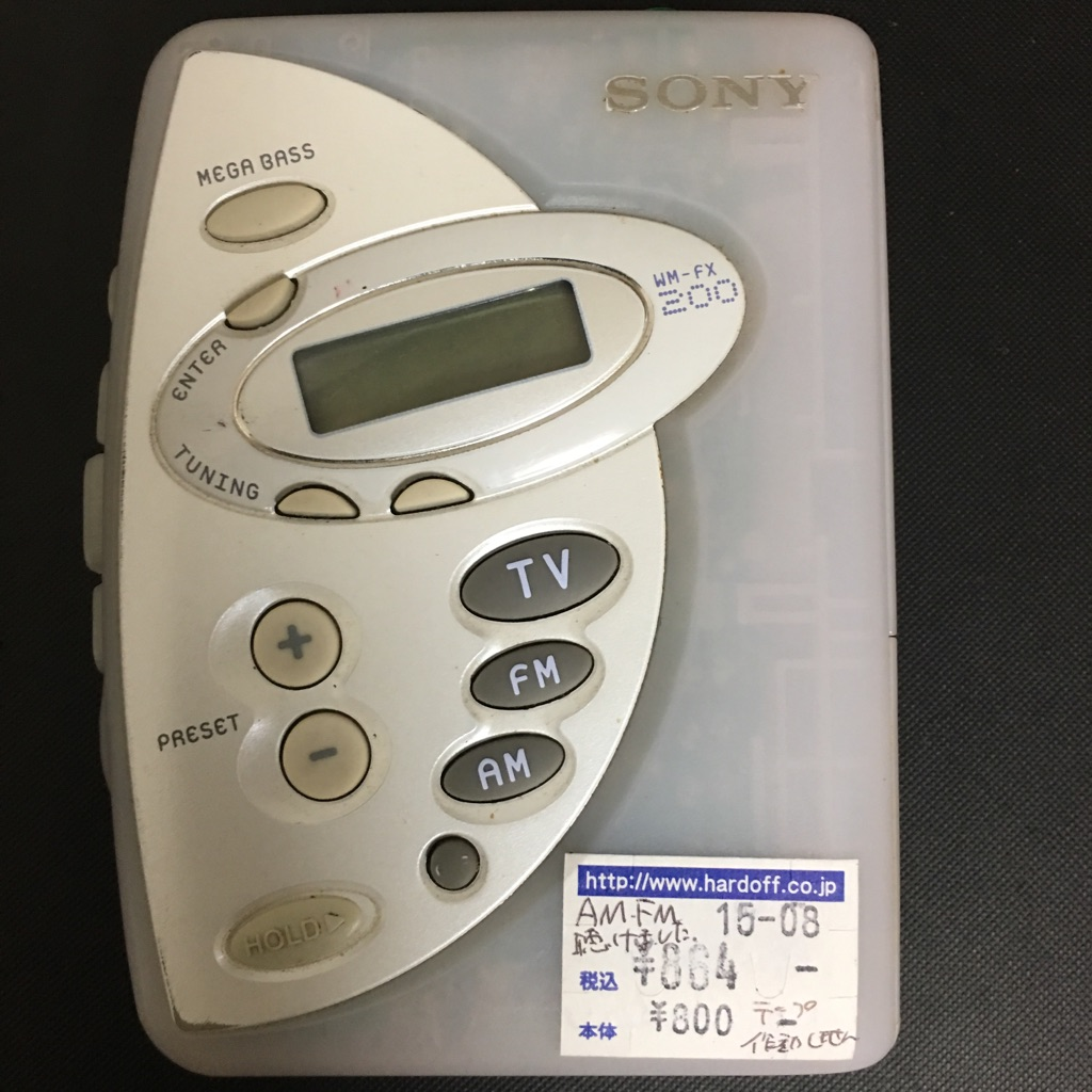 SONY walkman WM-FX200