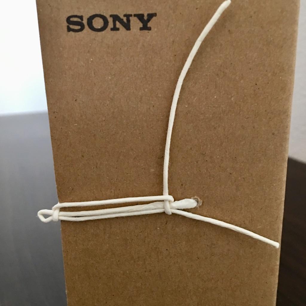 たとう紙の紙縒の結び方