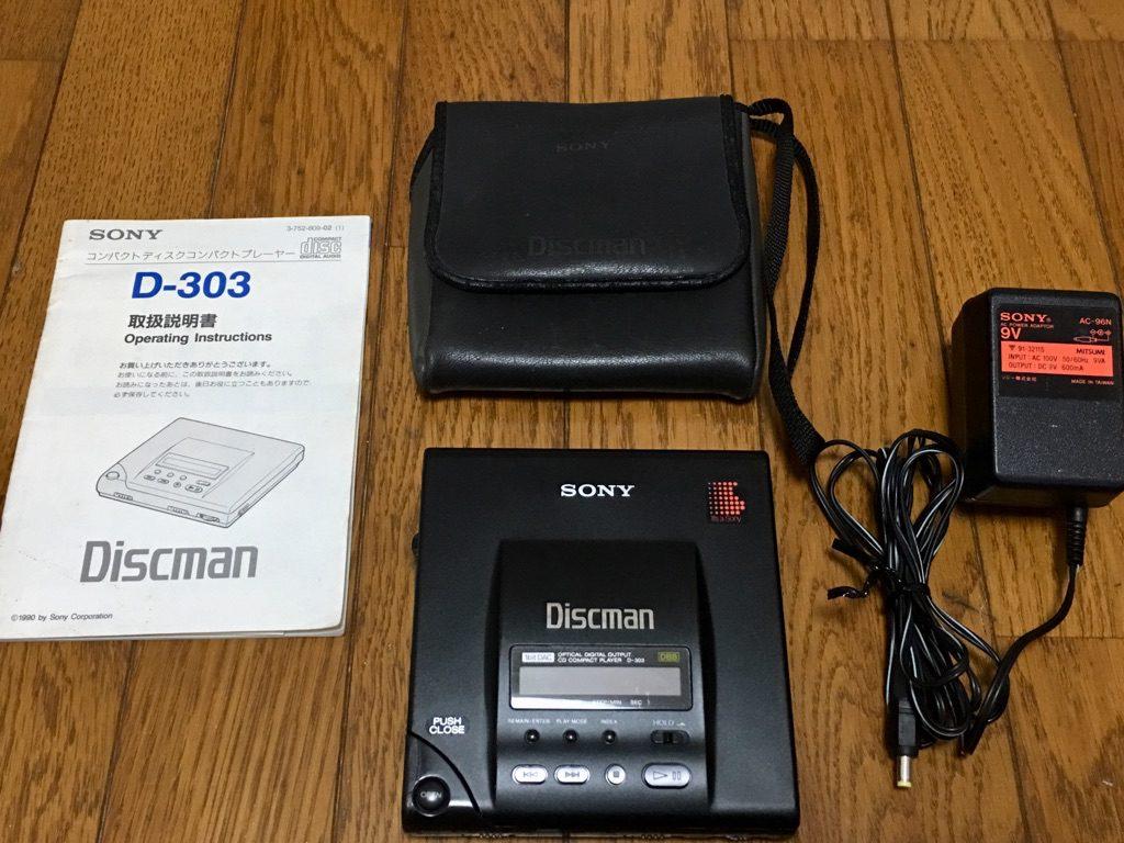 SONY DISCMAN D-303の付属品