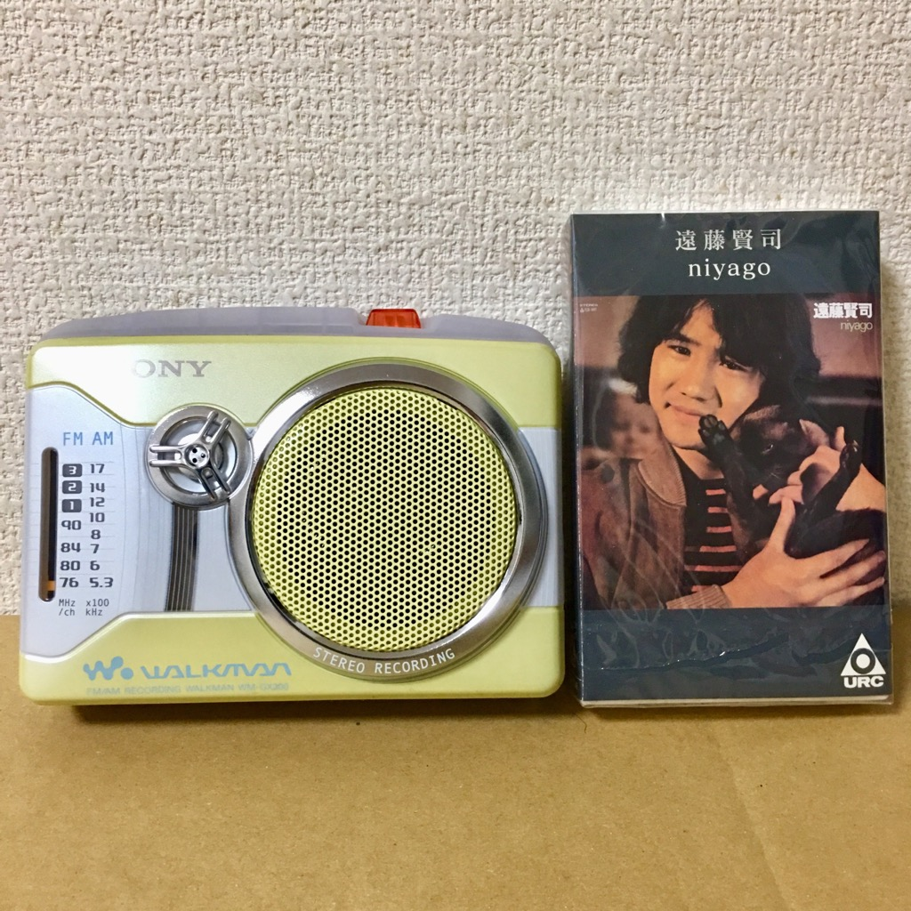 WM-GX200&エンケン