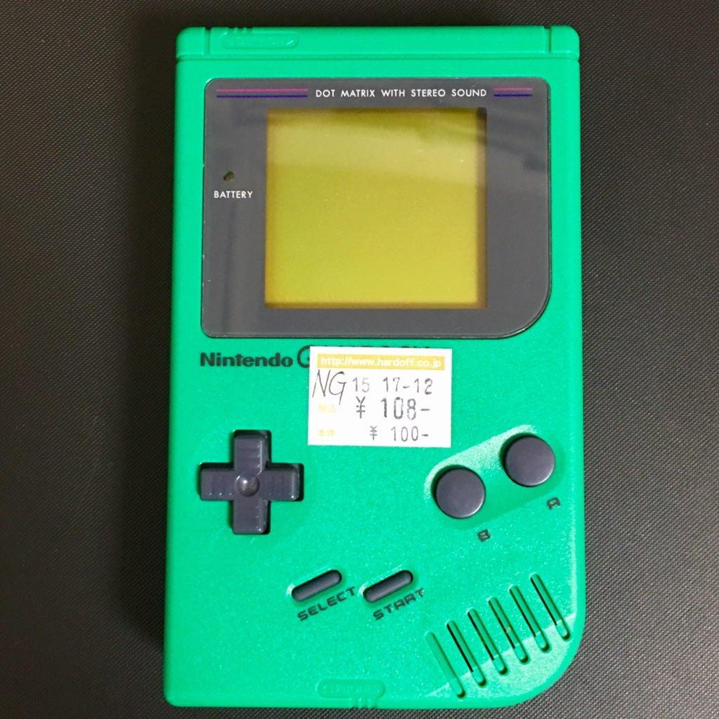 ハードオフで買ったゲームボーイブロス グリーン