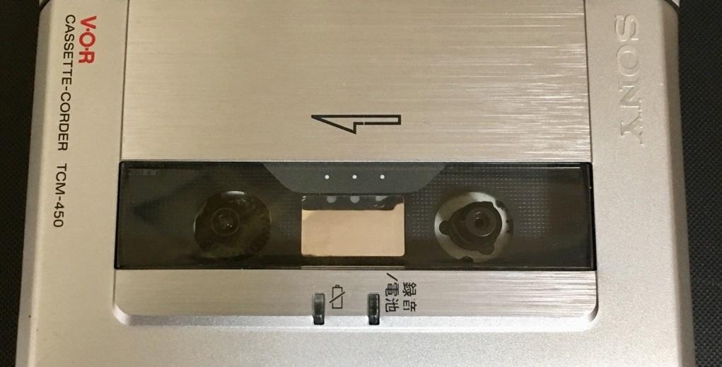 SONY TCM-450の特長、音質